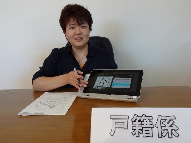 アポロアイシーティー株式会社 代表取締役 岩永美香