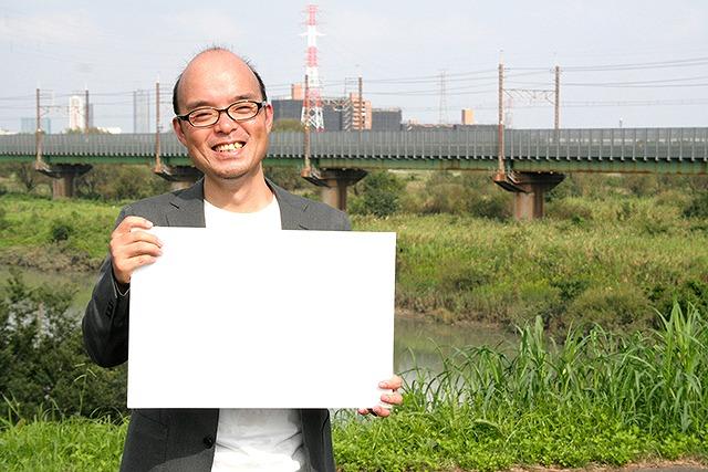 映画制作体験プロデューサー・絵コンテコーチ 渡川修一